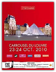 Carrousel Louvre 2010 Autumn